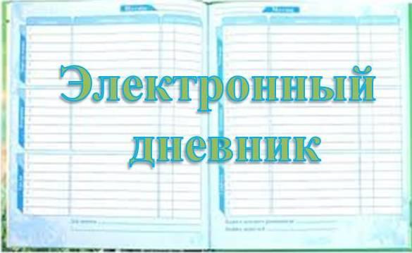 http://shool7.ucoz.ru/Sobjtil/id.jpg